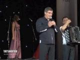 Салават «Нәрсә булды сиңа, авылдаш» (татарская песня)