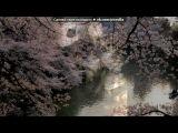 Фотометки.ру  вдохновение искать тут под музыку Jerome Noak - Sweet Escape (Calar Del Sole Remix). Picrolla