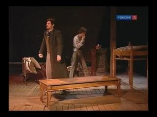 Берег Утопий. Бакунин о будущем Российской философии.