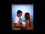 «M&J» под музыку Faith Hill - There youll be (саунтрек к фильму Перл Харбор). Picrolla