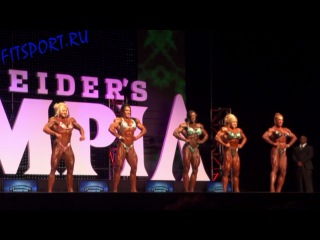 Финал Мисс Олимпии и выступление Оксаны Гришиной (28.09.2012)