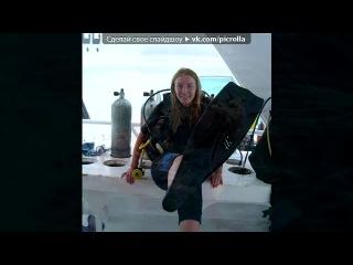 «Sea Magic Resort» под музыку DJ RomaOstap - морская тема. Picrolla