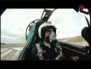 ВВС 100 лет и один день Полет на пределе Из жизни истребителей