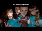 Суббота под музыку DJ Smash feat. MMDANCE - Суббота (Radio Edit). Picrolla