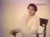 Ой цветёт калина - Нани Брегвадзе