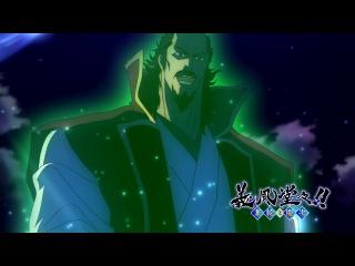Gifuu Doudou!! Kanetsugu to Keiji / Праведные ветра!! Канецугу и Кейджи - 14 серия[JAM Cuba77 NikaLenina]
