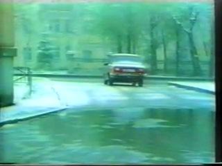 Мосты Дождя (Песни о невидимом городе)