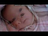 «моя кроха» под музыку Клубные Миксы на Русских Исполнителей - Милашка (Dj WooGy Remix 2012). Picrolla