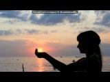 Основной альбом под музыку Taio Cruz feat. Jennifer Lopez - Dynamite (Remix). Picrolla