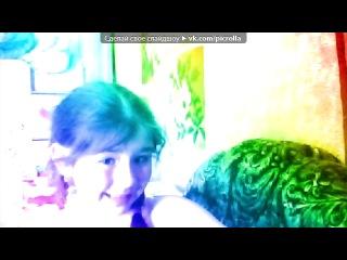 «Webcam Toy» под музыку Вокалоиды 7 грехов. 5 грех (гордыня) - Ты Моя Госпожа (2 часть). Picrolla