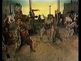 На-На - Фаина (эротический запрещенный клип 90-х).