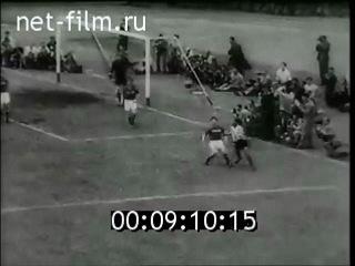 Аргентина - СССР 1961