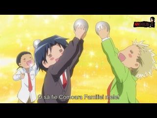 [AnimeG] Kaichou wa Maid-sama 21 [E37A94F8]
