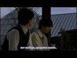 Серии Такуми-кун 5: Солнечное голубое небо/Takumi-kun Series 5: Ano Hareta Aozora