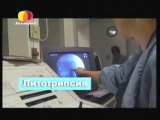Докторология / Doctor*Ology (Урология и гинекология)