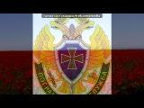 Пограничные войска под музыку Ахлям Газалиев - Привет с таджикской границы. Picrolla