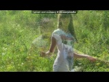 «Нікуся Загребельна + Олександр Байда» под музыку Nadir feat.Shami(Офигеная) - Запомни I Love you (новая версия 2011). Picrolla