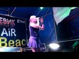"""Акула или Оксана Почепа и её хит """"Стаи птиц"""" (Open Air, Дракино, 14.07.2012)"""