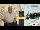 Стратегия Александра I и курс Михаила Кутузова
