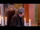 Частный сыск полковника в отставке 1 серия (2012)