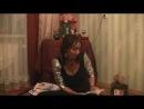 Камасутра о женитьбе и выборе пары под надзором бога Камадевы 2012