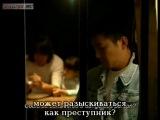 Метеоритный дождь [2001] / Meteor Rain / Liu Xing Yu [3/4]