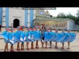 ))) под музыку про наш 5-б - для моего любимого 5-б класса!я вас всех очень люблю наш клас самый лучший !!!!!. Picrolla