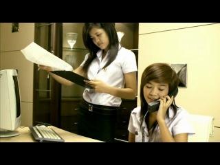 Дом призраков / Baan phii sing (2007)