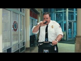 Шопо-коп / Герой супермаркета / Paul Blart: Mall Cop (2009) дублированный трейлер