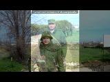 Со стены друга под музыку Веселые Украинские песни - ТОЛЯ НАРЕШТ ЗАВЯЗАВ. Picrolla