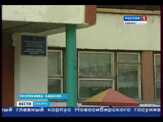 В Хакасии девочки-подростки избили семиклассницу, снимая все на телефон