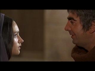 Romeo y Julieta / Ромео и Джульетта (1968 г.)на ИСПАНСКОМ