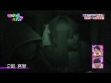 Nogizaka46 - Nogizakatte Doko ep44
