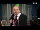Большая разница Вовка Ленин-Бородач