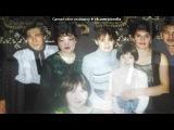 «Мама» под музыку С днем рождения, мамочка! - Очень красивая песня про маму. Picrolla
