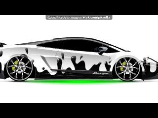 «Уличные Гонки» под музыку музыка из видео брейк данс батл 2010 - крутой бит ))песня офигительная)). Picrolla