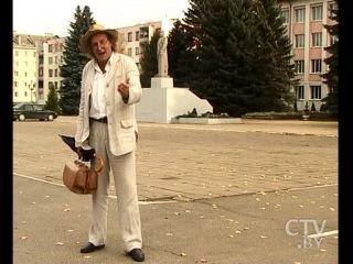 CTV.BY: «Приключения дилетанта» за 17 августа 2013 года. Путешествие по Могилёвской области: посёлок Хотимск и деревня Барколабово