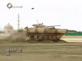 Огневая мощь 2000 1.High-Tech Battlefield-Высокотехнологичные поля сражений