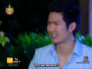 Золотая троица Sam Num Neua Thong 6 15 серий