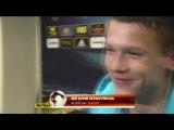 Весёлое  интервью Евгения Коноплянки
