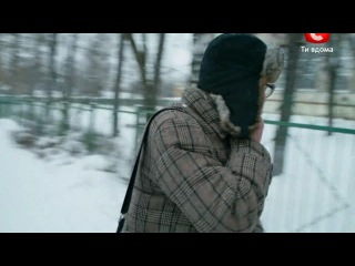 Бабье царство Серия 1 из 4 2012