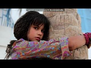 «•Анфиса в Египте(2012)•» под музыку PSY - опа гангам стайл. Picrolla