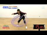 AKB48 no Gachinko Challenge #14 от 28 сентября 2012