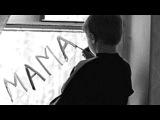 ожо под музыку Madonna - Masterpiece (OST WE) 2012 Я хотела понять, какой должна быть любовь, чтобы мужчина, рождённый стать королём и править Империей, отказался от своего предназначения ради женщины. - Мадонна, о своём решении снять фильм о судьбе Уоллис Симпсон и Эдуарда VII. Picrolla