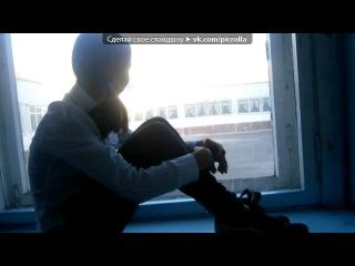 «школа» под музыку про Настю и Вову...:)* -  - любовь на расстоянии.... Picrolla