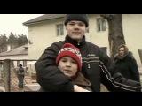 Воспитанники Бельско-Устьенского детского дома-интерната для умственно отсталых детей - подопечные Ростка.