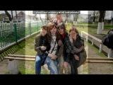 Без таких друзей как мои, я бы умерла со скуки))) под музыку R.I.O. Ft. U-Jean - 1. Picrolla