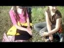 «лучшие подруги» под музыку ღДля моей лучшей подружкиღ самой родной и дорогой подруге Катюши!!!*))) - ♡Самой красивой, прелестной, любимой подружке Кати..Ты очень хорошая подружка,ты даже не подружка а сестра ♡ - ♡Спасибки,за то, что ты у меня есть!ЛЮ ТЯ=) Катюша  моя любимая,эта песня про нас !!!. Picrolla