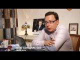 Тайны мира с Анной Чапман - Разоблачение. Тайные архитекторы революций. [06.07.2013].
