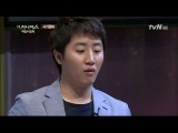 """Sunggyu – tvN """"The Genius: Rules of the Game"""" Ep.5 full"""